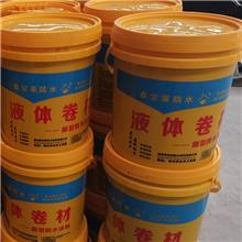 高聚物改性沥青防水涂料 sbs弹性体改性沥青防水卷材 北京高聚物改性沥青防水涂料 泰宝莱防水