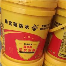 聚氨酯防水涂料 屋面厨卫浴用液体卷材 海南聚氨酯防水涂料 泰宝莱防水