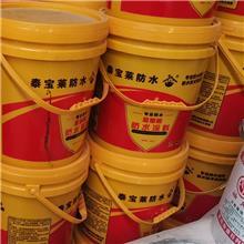 951聚氨酯防水涂料 屋面厨卫浴用液体卷材 海南951聚氨酯防水涂料 泰宝莱防水