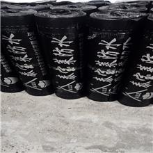 屋顶地下室补漏用sbs液体卷材 1.2mm厚液体卷材用量 sbs改性沥青防水涂料 泰宝莱防水