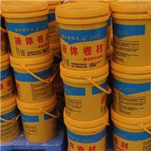 2毫米厚液体卷材防水涂料 SBS聚合物改性沥青自粘防水卷材 江苏2毫米厚液体卷材防水涂料 泰宝莱防水