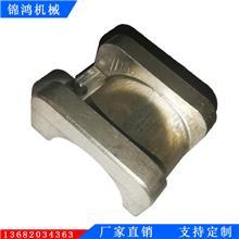 CNC五金精加工/CNC加工制造/立式加工中心