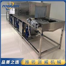 多功能洗筐机  四段热碱水喷淋蒸汽洗筐机 河北多功能洗筐机  派威机械