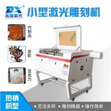 6040广泛用于剪纸工艺服装皮革加工皮影制作 激光雕刻机