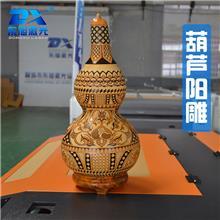 东旭激光 自动化设备葫芦烙画机 6090型葫芦工艺品激光雕刻机