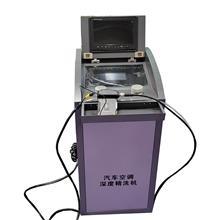 汽车空调深度清洗机 移动式空调清洗机 便携式空调深度清洗机