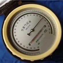 DYM3空盒气压计 空盒气压表DYM3空盒气压计 空盒气压表质量