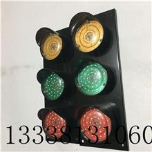 行车安全滑触线LED指示灯