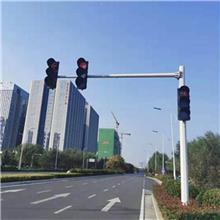 道路指示红绿灯 交通智能组合杆 LED信号灯厂家定制