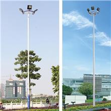 来图定制led高杆灯 15米高杆灯 高杆灯生产商供货