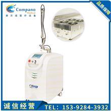 CHX-100H超脉冲私密点阵激光机