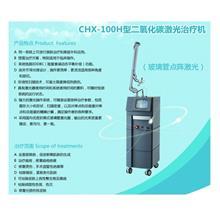 国产射频点阵激光机_CHX100H超脉冲点阵激光