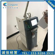 高科恒大CHX100H二氧化碳点阵激光机报价