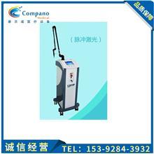 CHX-100H二氧化碳点阵激光美容仪 私密点阵激光治疗系统