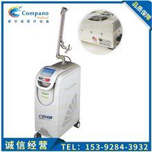 长期供应二氧化碳点阵激光机_CHX-100L_厂家直销