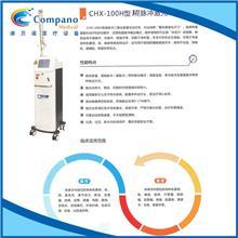 二氧化碳激光机_康贝诺_玻璃管点阵激光机