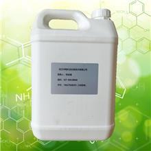 二正辛胺 二辛基胺 1120-48-5 含量95%
