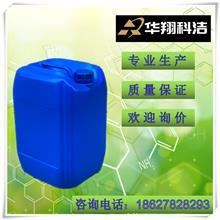 环丁砜 四亚甲基砜 126-33-0 含量99%