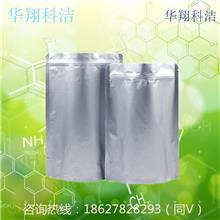 间苯二胺 1,3-苯二胺 108-45-2 含量99%