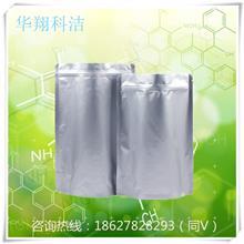 4,4-二氟二苯砜 厂家直销 383-29-9 98%含量