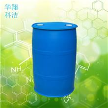 二烯丙基胺 二烯丙胺 124-02-7 含量99%