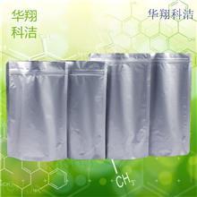 邻联甲苯胺 3.3-二甲基联苯胺 119-93-7 含量99%