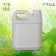 N,N-二甲基环己胺 98-94-2 含量99%