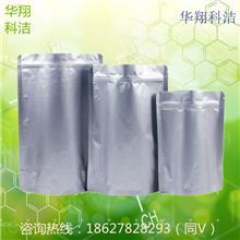 钛试剂 邻苯二酚-3,5-二磺酸钠 149-45-1 含量98%