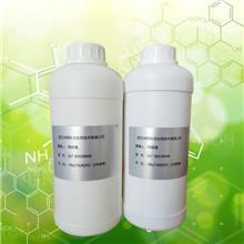二乙基己胺 二异辛胺 106-20-7 含量99%