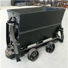 翻斗式矿车厂家 矿用运输设备 KFU0.75-6型翻斗式矿车