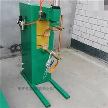 现货供应 工艺品架点焊机 中频点焊机 自动直缝焊机 鑫骏制造