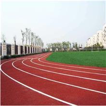 沧州塑胶跑道 各种系列支持定做 全国可施工