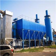 清灰脉冲袋式除尘器价格合理 煤气发生炉电铺焦油器 陶瓷厂除尘设备
