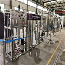 全自动玻璃水生产流水线 汽车用品生产设备 防冻液洗车液设备