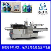 尿素玻璃水汽车用品全能型生产灌装设备汽车水蜡防冻液生产设备