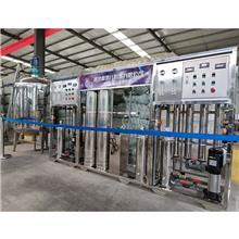玻璃水生产设备 汽车用品加工生产设备 防冻液生产设备 售后无忧