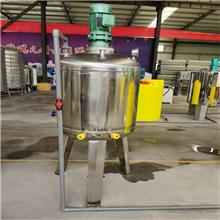 玻璃水机头水生产设备车用尿素生产设备水蜡汽车用品小型生产设备