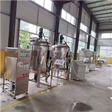 小型汽车用品生产设备 玻璃水生产设备 防冻液生产设备 一机多用