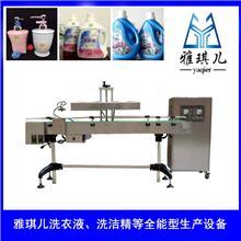 汽车用品加工生产设备 玻璃水设备 洗衣液生产设备 潍坊雅琪儿