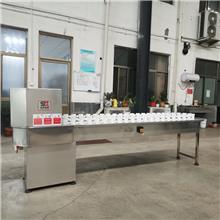 洗瓶机价格 回转冲瓶机价格 酒水灌装洗瓶机厂家 山齐灌装机械 酒水灌装设备生产销售
