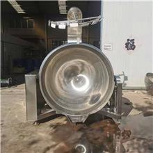 夹层锅 商用药材熬制搅拌锅 电加热带搅拌炒锅锅  新尊食品机械