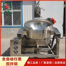 不锈钢炒锅 小型电加热夹层锅  猪蹄板鸭熬煮卤制电热夹层锅 新尊食品机械
