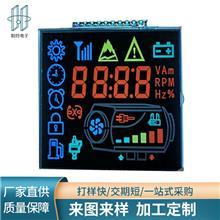 厂家定制 VA显示LCD5液晶显示屏电子元器件LCD系列产品
