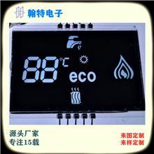 厂家供应定制VA显示LCD1液晶显示屏 负显黑底白字 LCD系列产品
