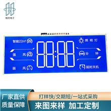 厂家定制STN显示LCD液晶屏 正显负显 断码屏尺寸可定制