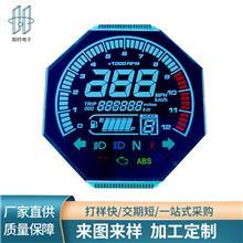 异形LCD液晶屏  仪表液晶屏   STN液晶屏厂家定制