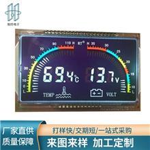 厂家定制VA显示LCD4液晶显示屏 断码屏单色 尺寸大小可定制