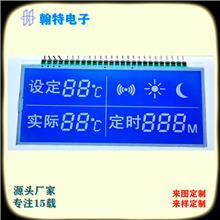 厂家直销空调、温控器、加湿器LCD液晶屏