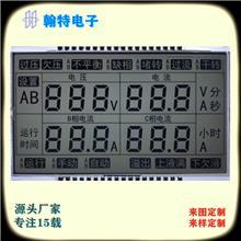 翰特定制LCD液晶屏温控器电表用LCD液晶屏