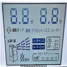 厂家直供 TN显示LCD4液晶显示屏单色断码屏 自选背光度大小可定制